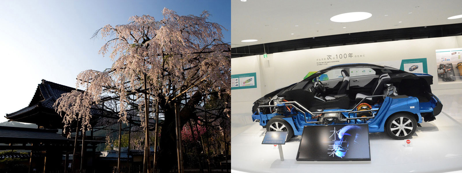 Toyota City, Traditions and Technology