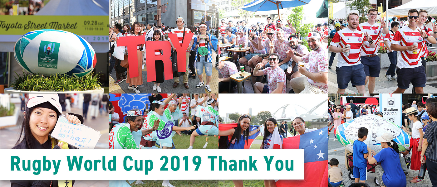 Rugby World Cup 2019 Thank You