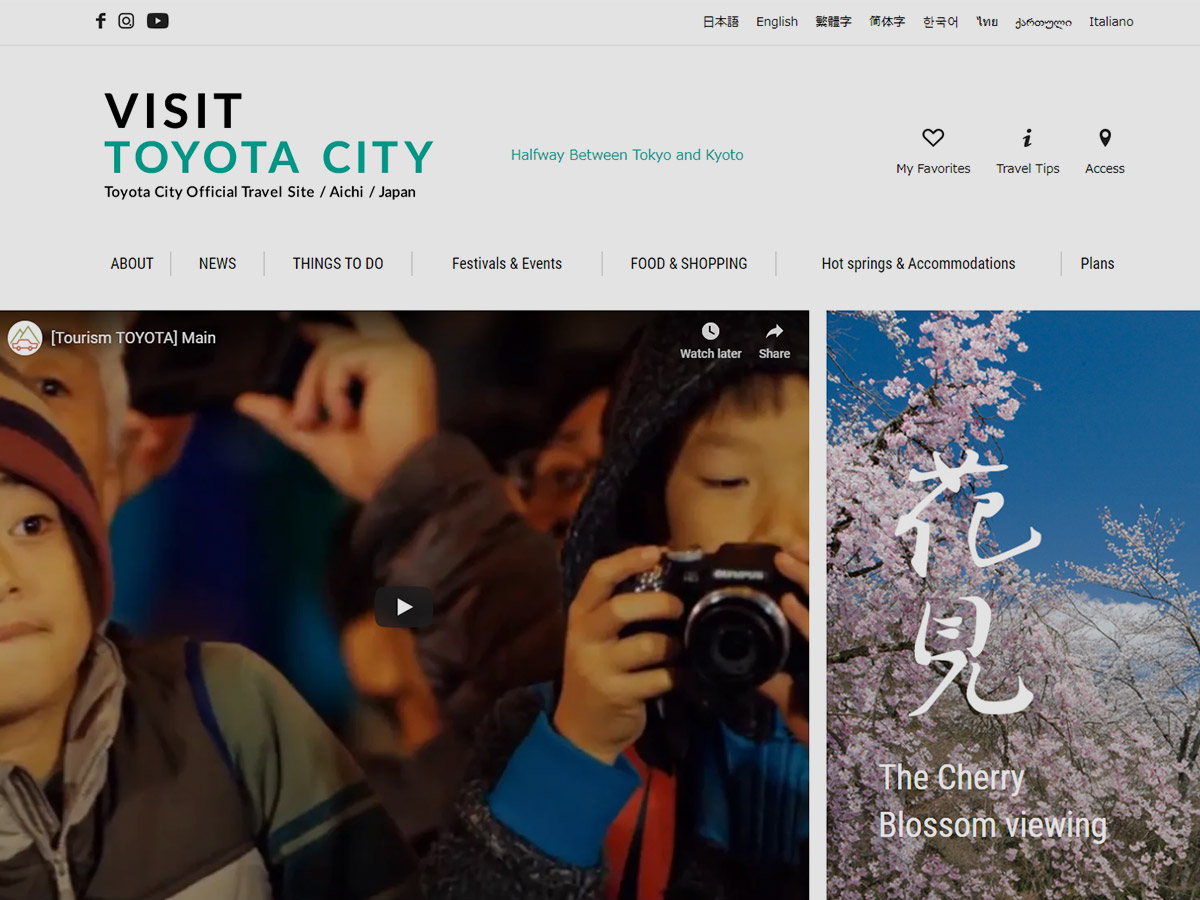 Tourism TOYOTA Website New Design