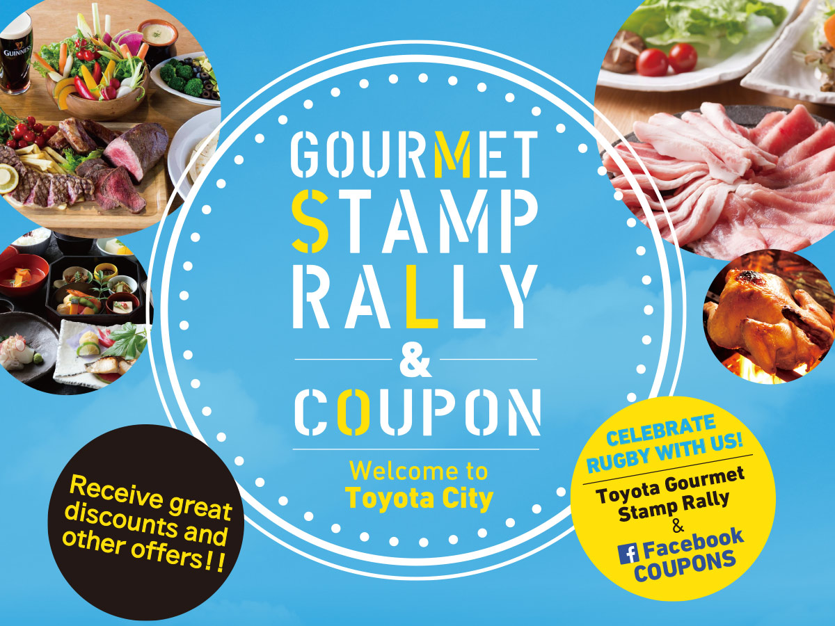 Toyota Gourmet Stamp Rally & Coupon