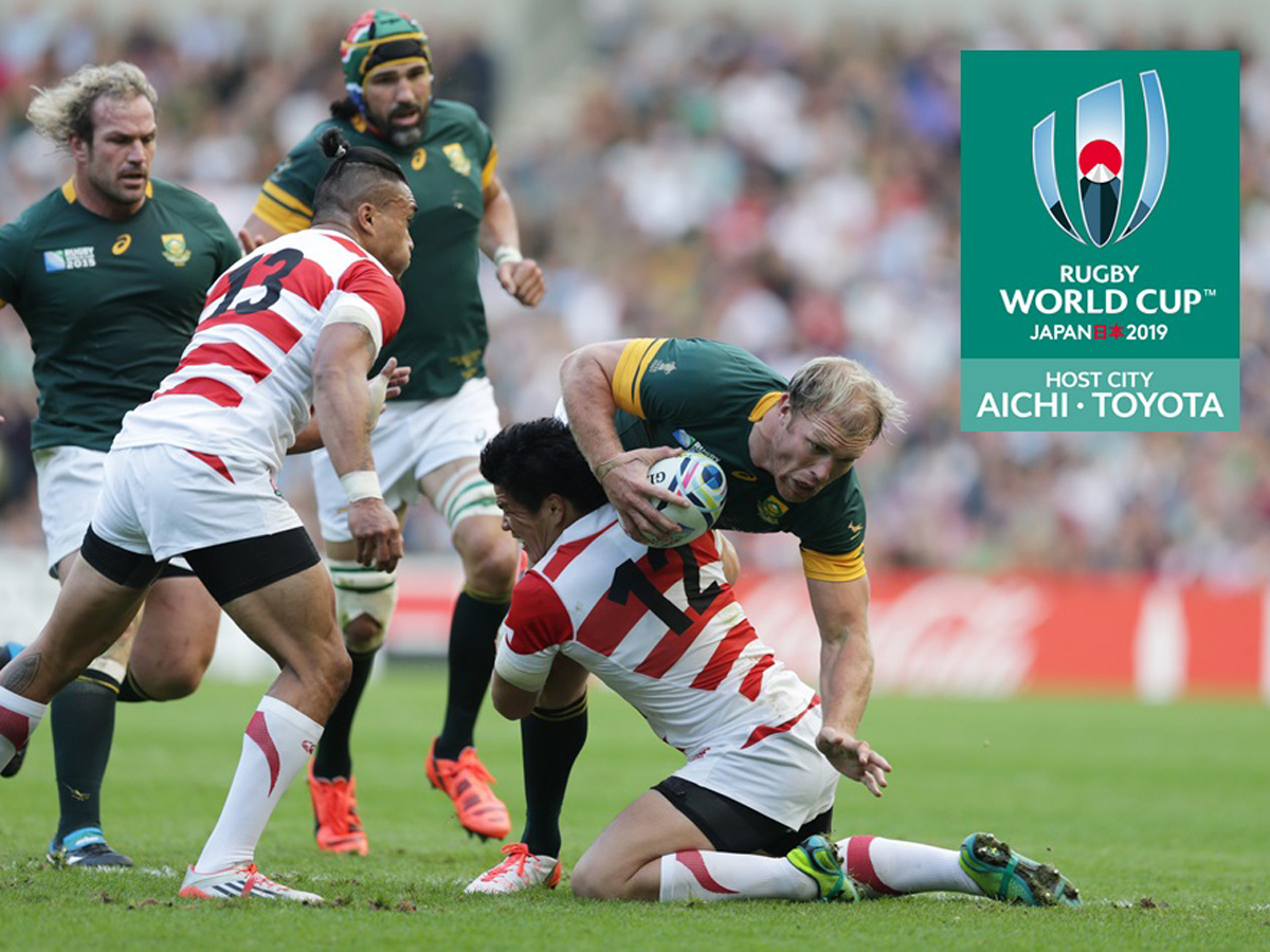 rugby world cup 2019 - HD 1200×900